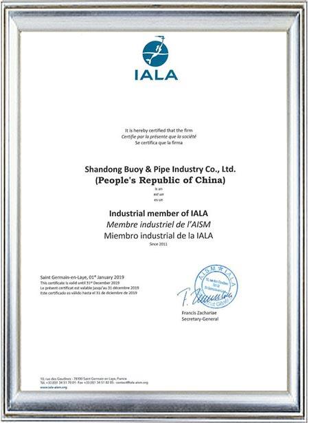 2019iala Certificate