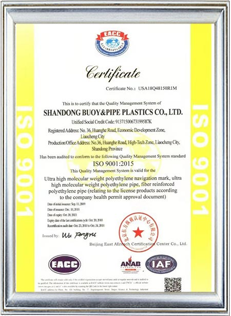 2019 ISO9001